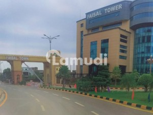 7 Marla Residential Plot For Sale In Faisal Town Block C Islamabad