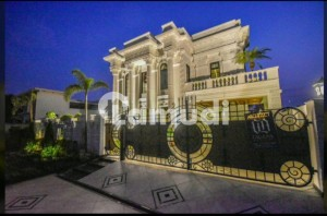 LEADS OFFERS 1 KANAL BRAND NEW BUNGLOW FOR SALE IN DHA PHASE 6