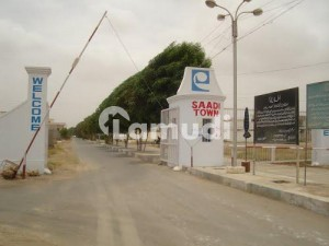 240 Yard On 40 Feet Carpeted Road Plot For Sale In Saadi Town Block 5