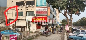 Office For Sale In Abpara Market G-6 Islamabad