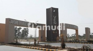 Buy A 4500  Square Feet Commercial Plot For Sale In Lda Avenue