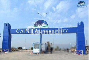 1125  Square Feet Plot File Situated In Islamabad Airport For Sale