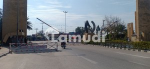 Residential Plot For Sale In Raiwind Road