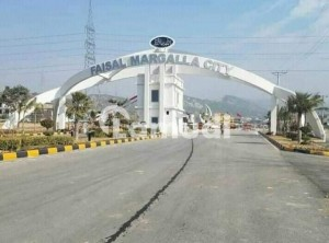 Ideally Located Residential Plot Of 1250  Square Feet Is Available For Sale In Islamabad