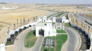 2 Acre For Sale In Bahria Town Karachi