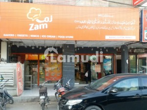 Shop Of 1300  Square Feet For Sale In Clifton