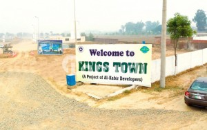 3 Marla Residential Plot File For Sale In King Town Raiwind Road Lahore