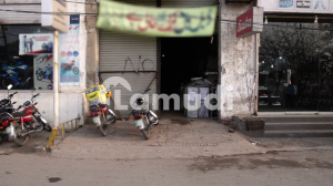 4500 Sq Ft Big Hall For Warehouse Available For Rent At Walton Road Lahore