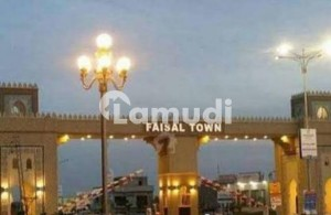 Lower Portion Of 536  Square Feet In Faisal Town - F-18 Is Available