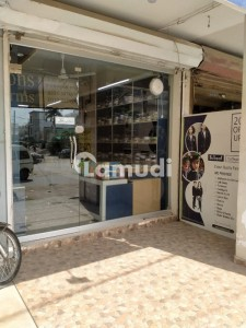 Shop With Bathroom For Sale