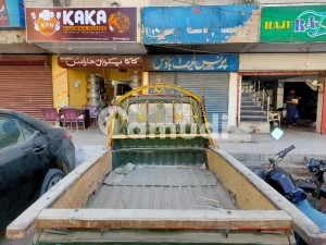 Federal B Area Block 16 Shop For Sale At Yousuf Plaza Near Water Pump