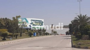 1 Kanal Plot In Dha Phase 5 Sector C A Beautiful Location Solid Lind Best Time To Investment Plot For Sale