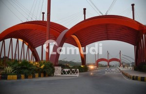 7 Marla Plot In Block P Available For Sale