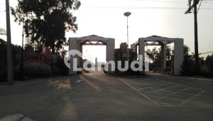 Residential Plot Sized 5 Marla Is Available For Sale In Ferozepur Road