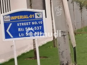 10 Marla Plot In Imperial 1 Paragon City Lahore