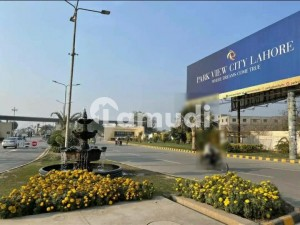 1125  Square Feet Residential Plot Ideally Situated In Park View Villas