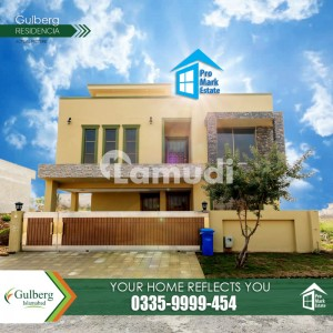 A Block 7 Marla Plot For Sale In Gulberg Residencia Islamabad