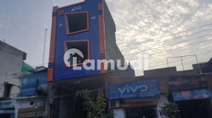 Spacious Building Is Available For Rent In Chaming Ground First Road Lalamusa