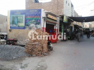 1 Commercial Ground Floor Shop For Sale