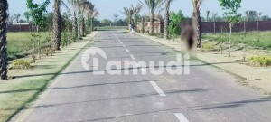 29.Marla Corner Plot For Sale In PCSIR Phes 1 Canal Road