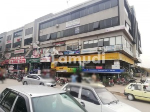 Shop For Sale In G 11 Markaz Already Rented