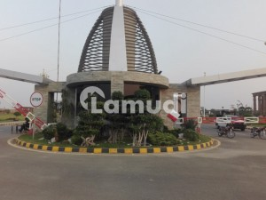 5  Marla Plot File In Citi Housing Society - Gujranwala For Sale
