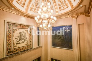 Kanal Bungalow For Sale In DHA