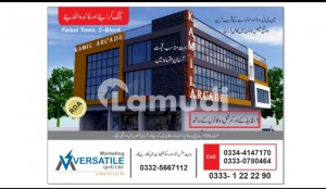 Offices For Sale In Faisal Town Islamabad