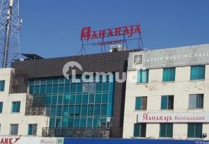 I-8 Markaz 10,000 Sq Ft Building Available For Rent