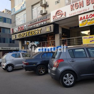 Al Hameed Mall Office For Sale