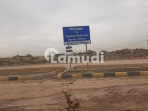 Become Owner Of Your Residential Plot Today Which Is Centrally Located In E-16 In Islamabad