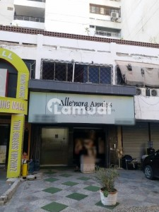 Buy A Centrally Located 1000  Square Feet Shop In Dha Defence