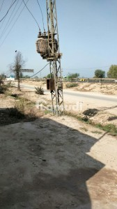 70 Marla Commercial Plot For Sale At Rango Bypass