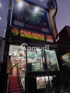 3-halls Commercial Building Is Available For Rent On Main Road,near Kfc Chowk, Main-cantt.