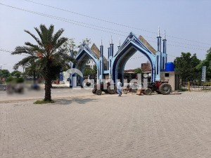 5 Marla residential plot available for sale in formanites housing scheme