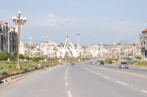 2250 Square Feet Residential Plot Situated In Bahria Town Rawalpindi