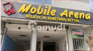 Fully Furnished 8 Mobile Shops On Rent (mobile Arena Mall Lala Rukh Wah Cantt