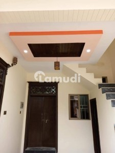 E Block 5 Marla Single Storey House For Sale In New City Phase 2