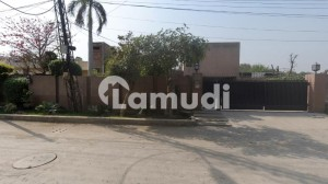 An Aesthetic Well - Built And Beautifully Finished Single Storey House Is Available For Sale In Township - Sector C2 Lahore