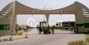1 Kanal Plot For Sale In Bolan Block At Dc Colony Gujranwala