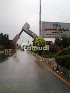 Level Beautiful Location Main Double Road Plot Available For Sale In G-15 Jkchs Islamabad