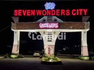 Plot File Sized 1080  Square Feet Is Available For Sale In Seven Wonders City