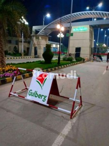 Gulberg Town  7 Marla Plot For Sale