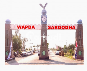 4500  Square Feet Spacious Residential Plot Available In Wapda Town For Sale