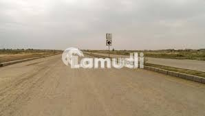 2 Kanal Plot Block B Near By 50 Available For Sale