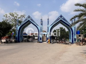 10 Marla residential plot available for sale in formanites housing scheme