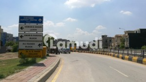 7 Marla Residential Plot for Sale Bahria town Phase 8 Rawalpindi