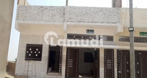 Bungalow For Sale Urgently