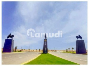 5 Marla Plot For Sale In Very Reasonable Price