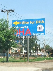 5 Marla Plot For Sale In Dha Gujranwala